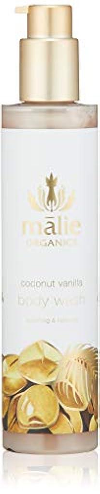 蘇生するウナギ気配りのあるMalie Organics(マリエオーガニクス) ボディウォッシュ ココナッツバニラ 224ml