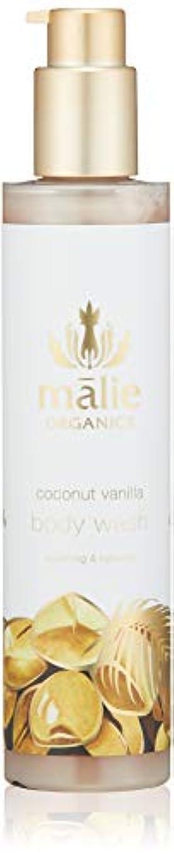 爆発物菊保護Malie Organics(マリエオーガニクス) ボディウォッシュ ココナッツバニラ 224ml