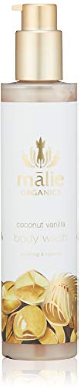 写真の学習中傷Malie Organics(マリエオーガニクス) ボディウォッシュ ココナッツバニラ 224ml