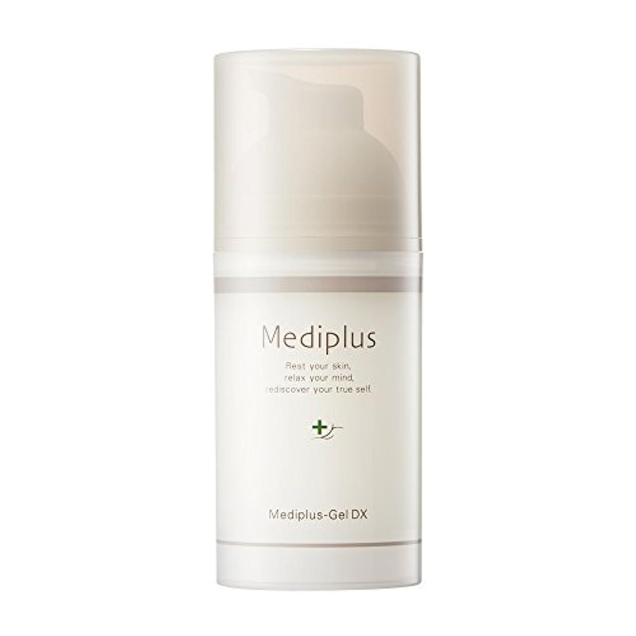 解任任意鳥【Mediplus+】 メディプラスゲルDX ハーフ 高濃度 オールインワン ゲル 80g [ 保湿 美容液 ]