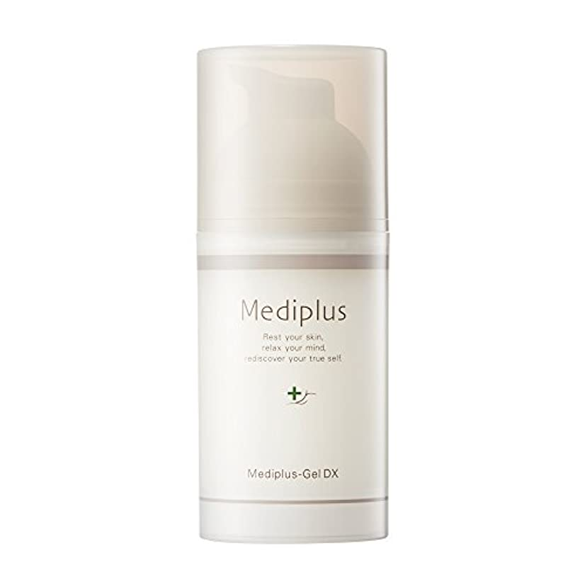 却下する発信はっきりと【Mediplus+】 メディプラスゲルDX ハーフ 高濃度 オールインワン ゲル 80g [ 保湿 美容液 ]