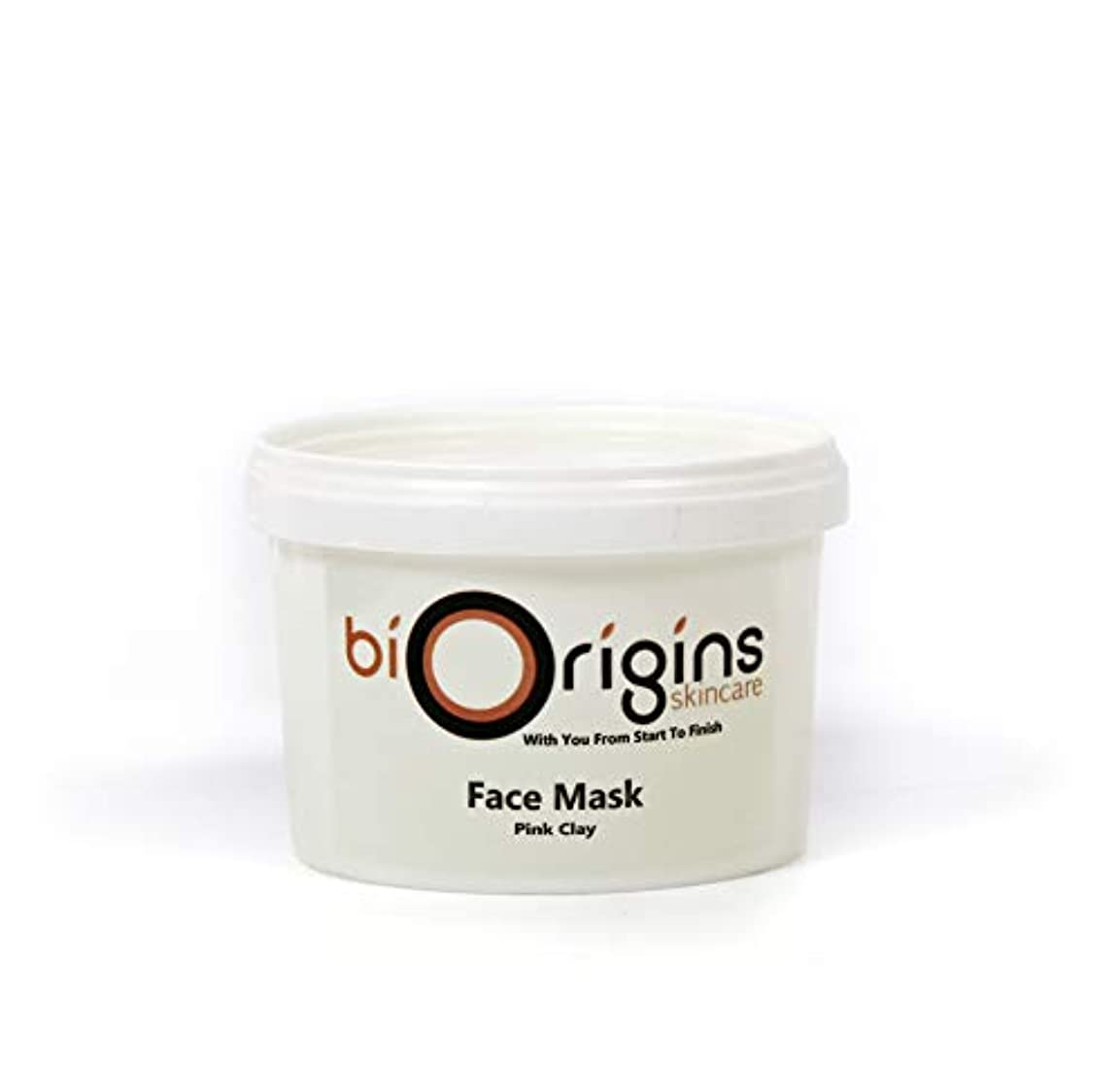 容器リングバック解明Face Mask - Pink Clay - Botanical Skincare Base - 500g