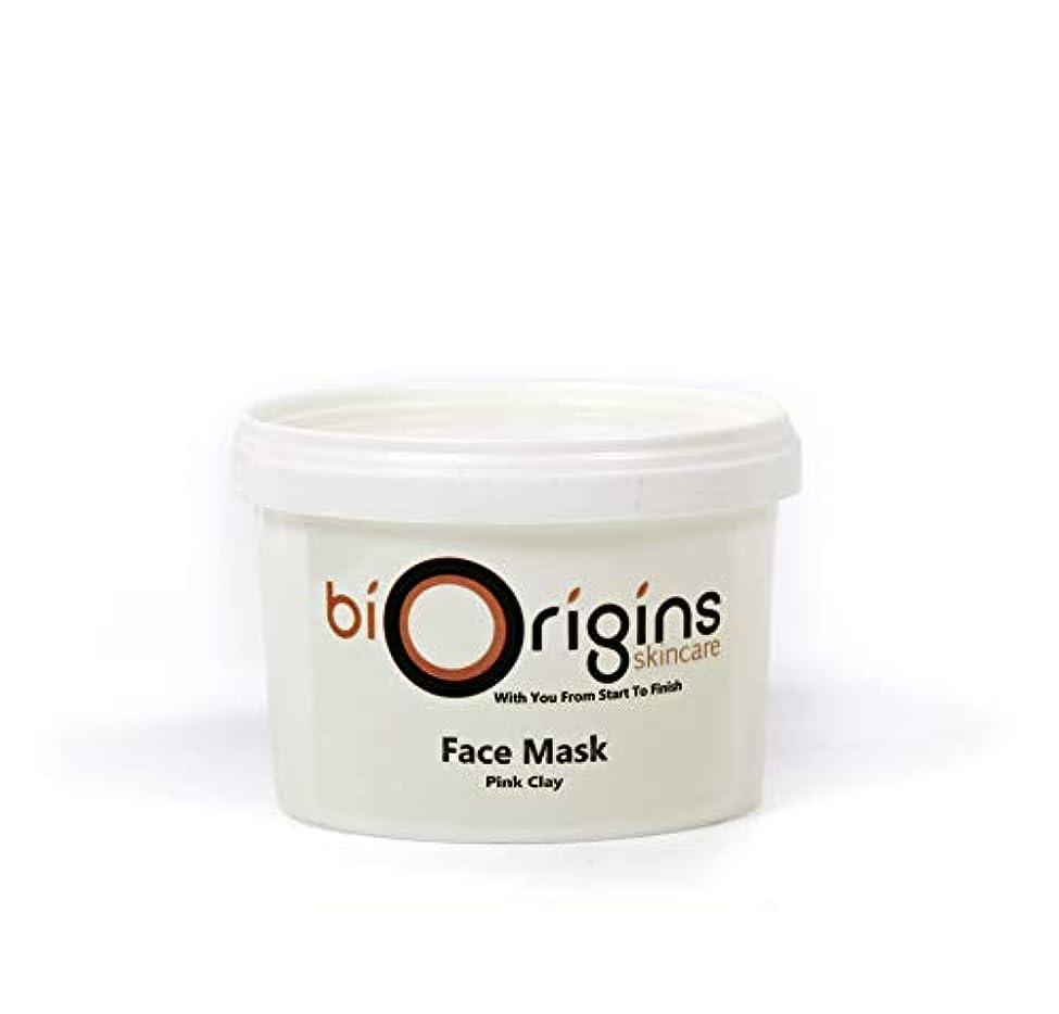 面白い作成する小さいFace Mask - Pink Clay - Botanical Skincare Base - 500g
