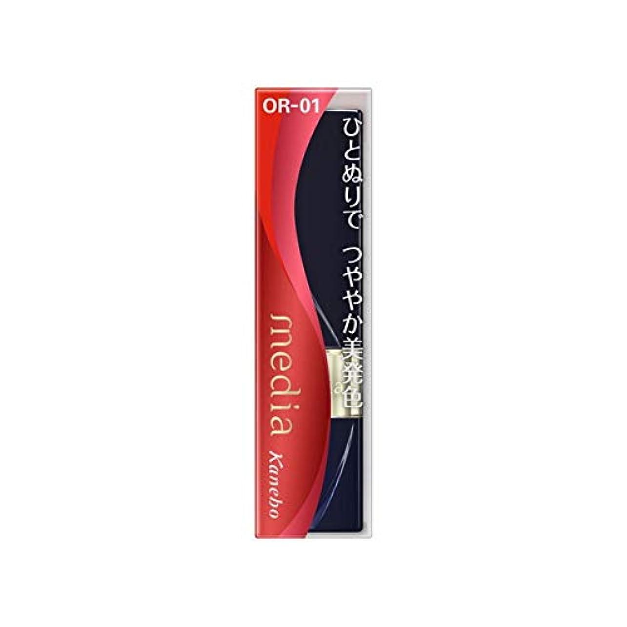 不器用ピッチャーコーヒーカネボウ メディア ブライトアップルージュ OR-01(3.1g)