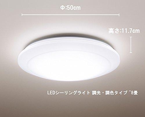 パナソニック LEDシーリングライト 調光・調色タイプ ~8畳 HH-CB0811A