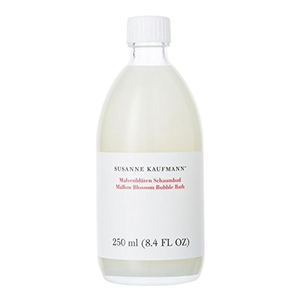 謎空の量Susanne Kaufmann Mallow Blossom Bath 250ml - スザンヌカウフマンアオイ花バス250ミリリットル [並行輸入品]