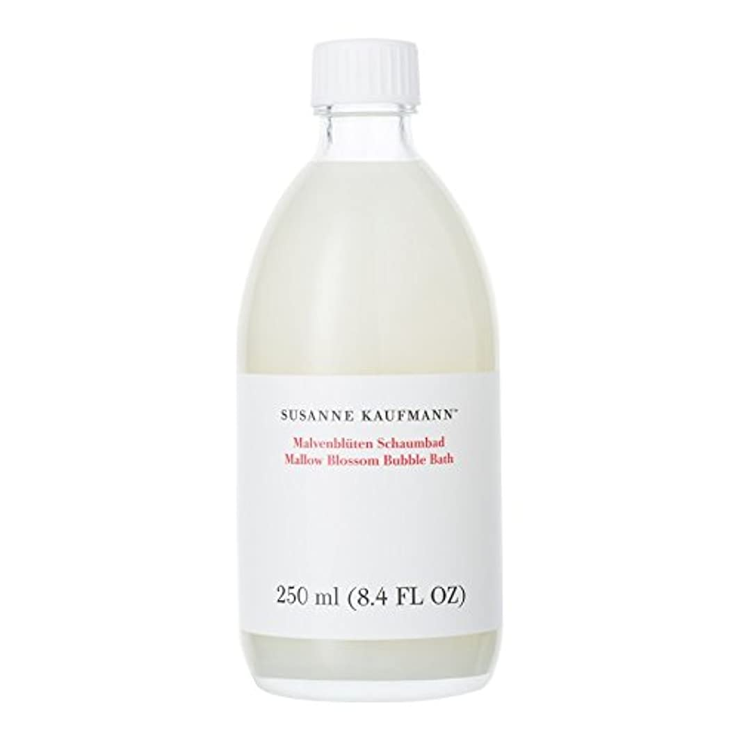 老朽化した仮定する特別にSusanne Kaufmann Mallow Blossom Bath 250ml - スザンヌカウフマンアオイ花バス250ミリリットル [並行輸入品]