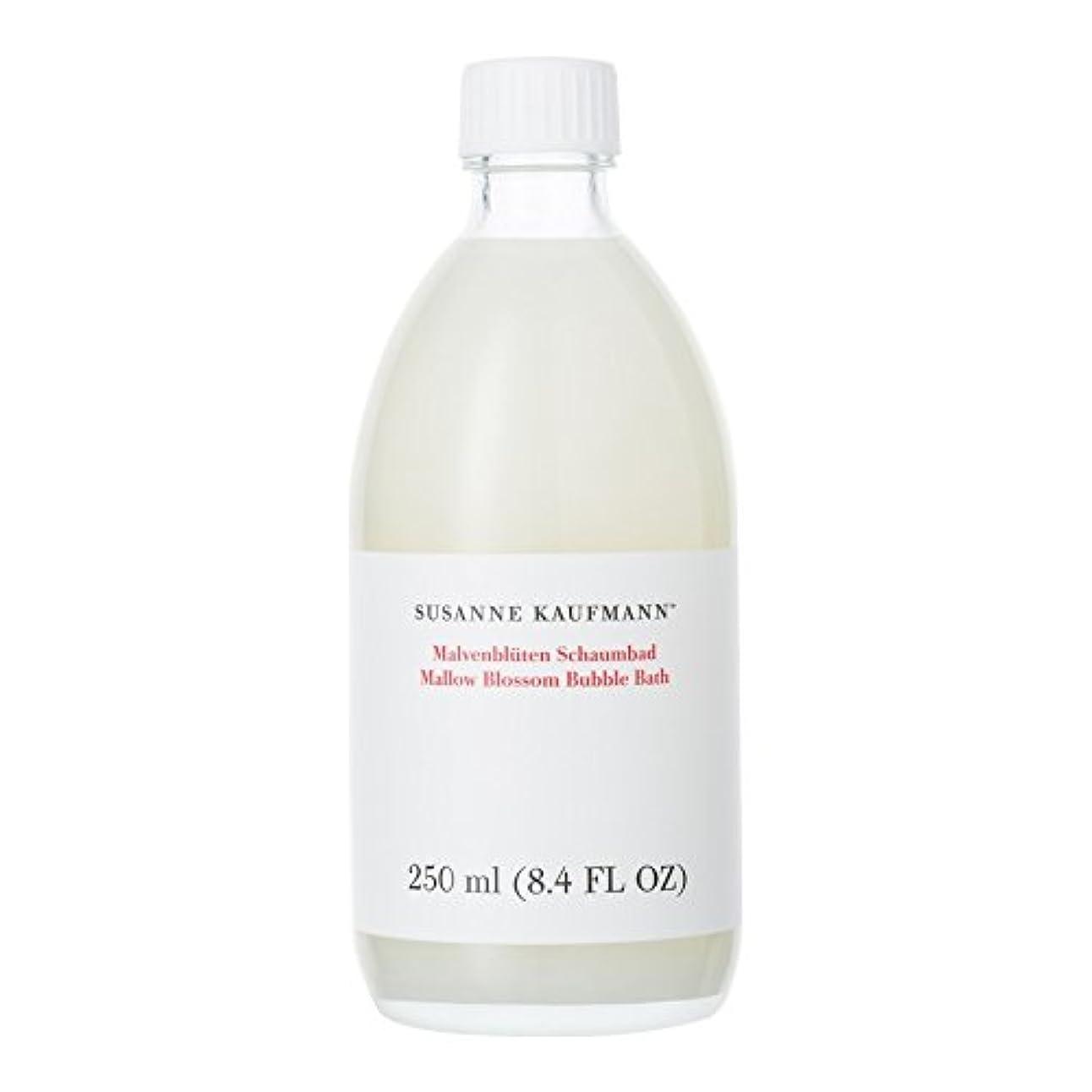 外観槍支払いSusanne Kaufmann Mallow Blossom Bath 250ml - スザンヌカウフマンアオイ花バス250ミリリットル [並行輸入品]