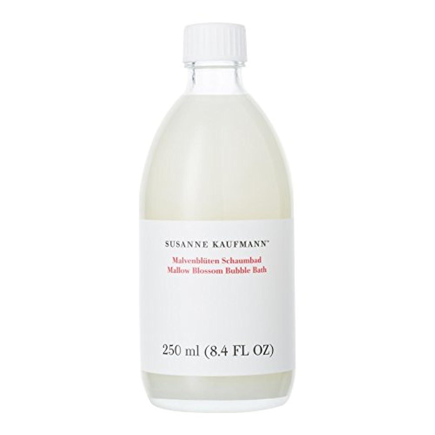 受益者何でもくるくるSusanne Kaufmann Mallow Blossom Bath 250ml - スザンヌカウフマンアオイ花バス250ミリリットル [並行輸入品]