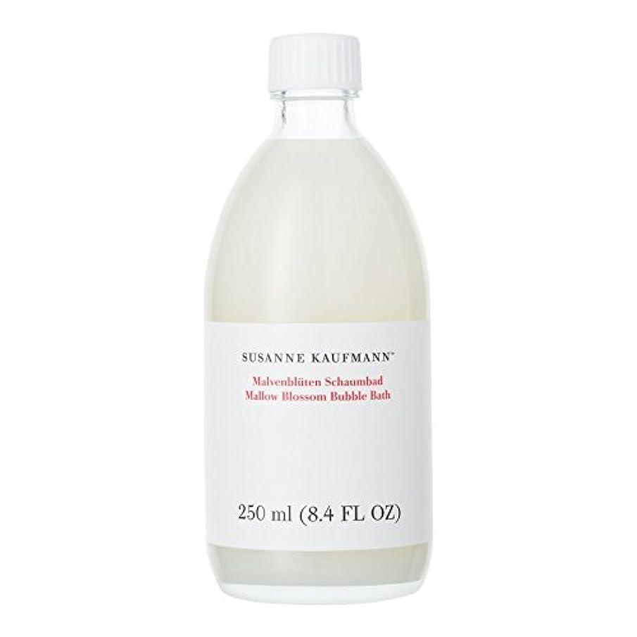 芽時々時々改修するSusanne Kaufmann Mallow Blossom Bath 250ml - スザンヌカウフマンアオイ花バス250ミリリットル [並行輸入品]