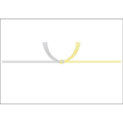OA対応のし紙(熨斗紙) B5判 黄水引 京 2-248 1セット(500枚:100枚×5冊)