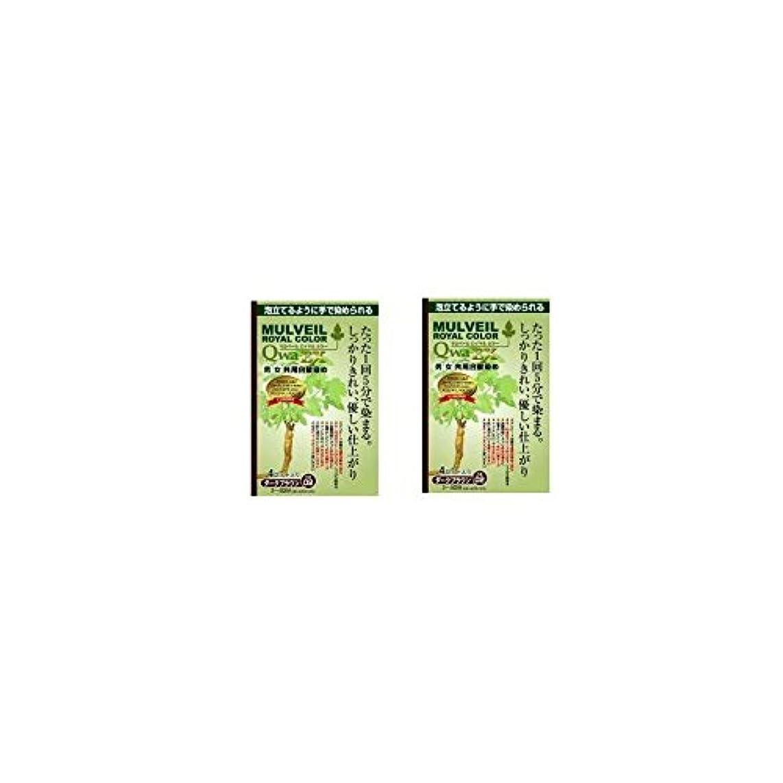コメントシャンパンチェリーマルベールロイヤルカラーEX ダークブラウン40g 4セット入り 2箱セット