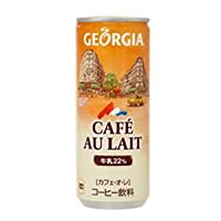 コカコーラ ジョージア カフェ・オ・レ250g缶×30本入×(2ケース)