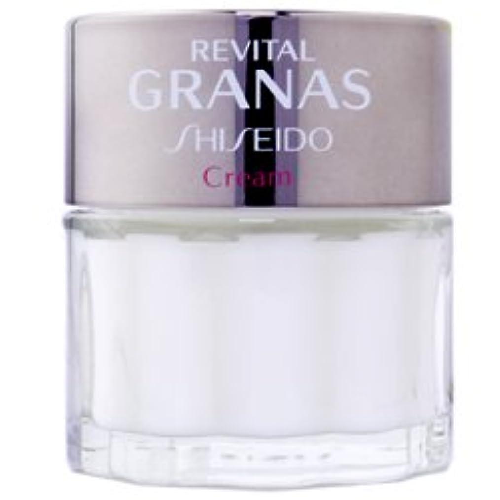 遺伝的個人的にできる資生堂 リバイタル グラナス クリーム 40g