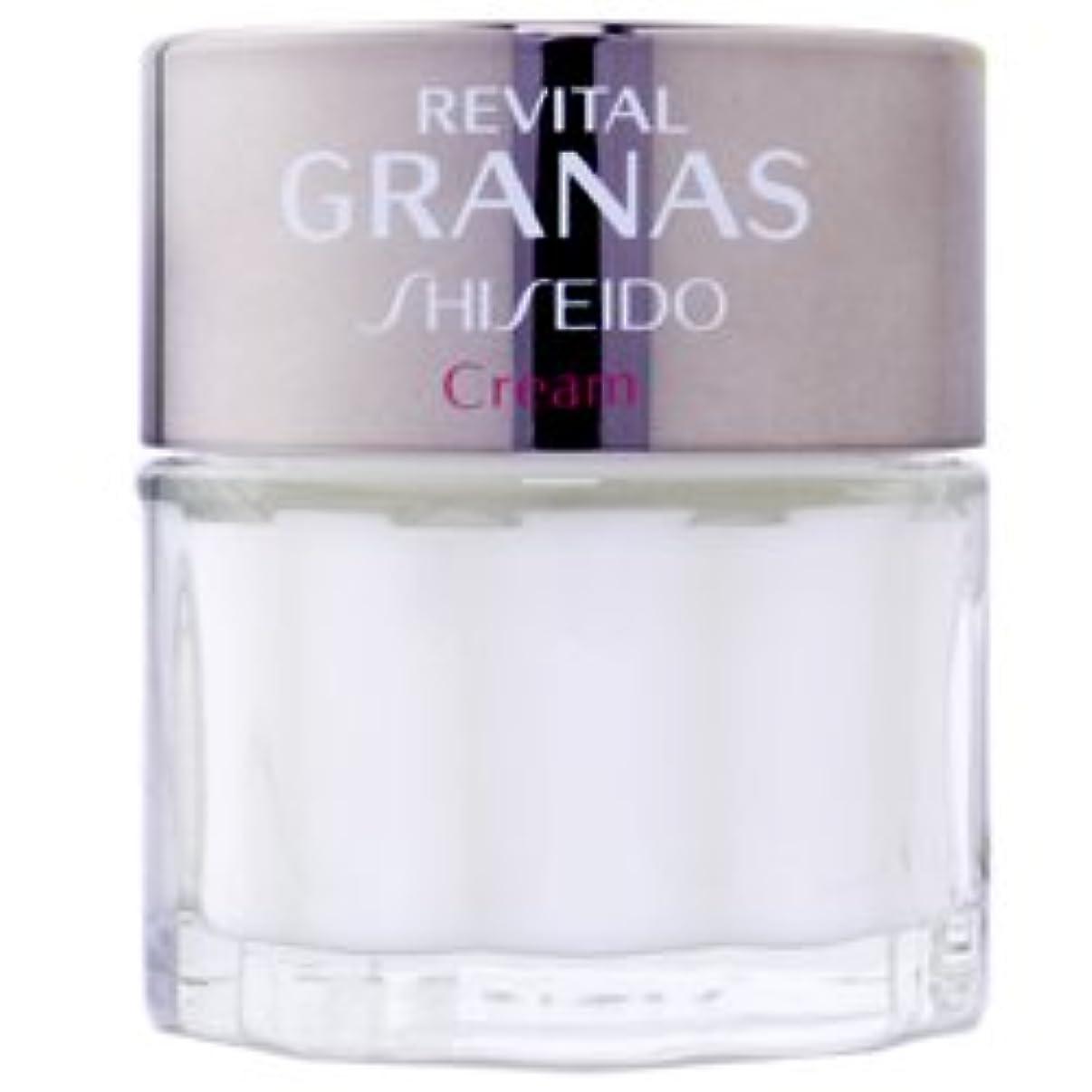 香り絶え間ない愚か資生堂 リバイタル グラナス クリーム 40g