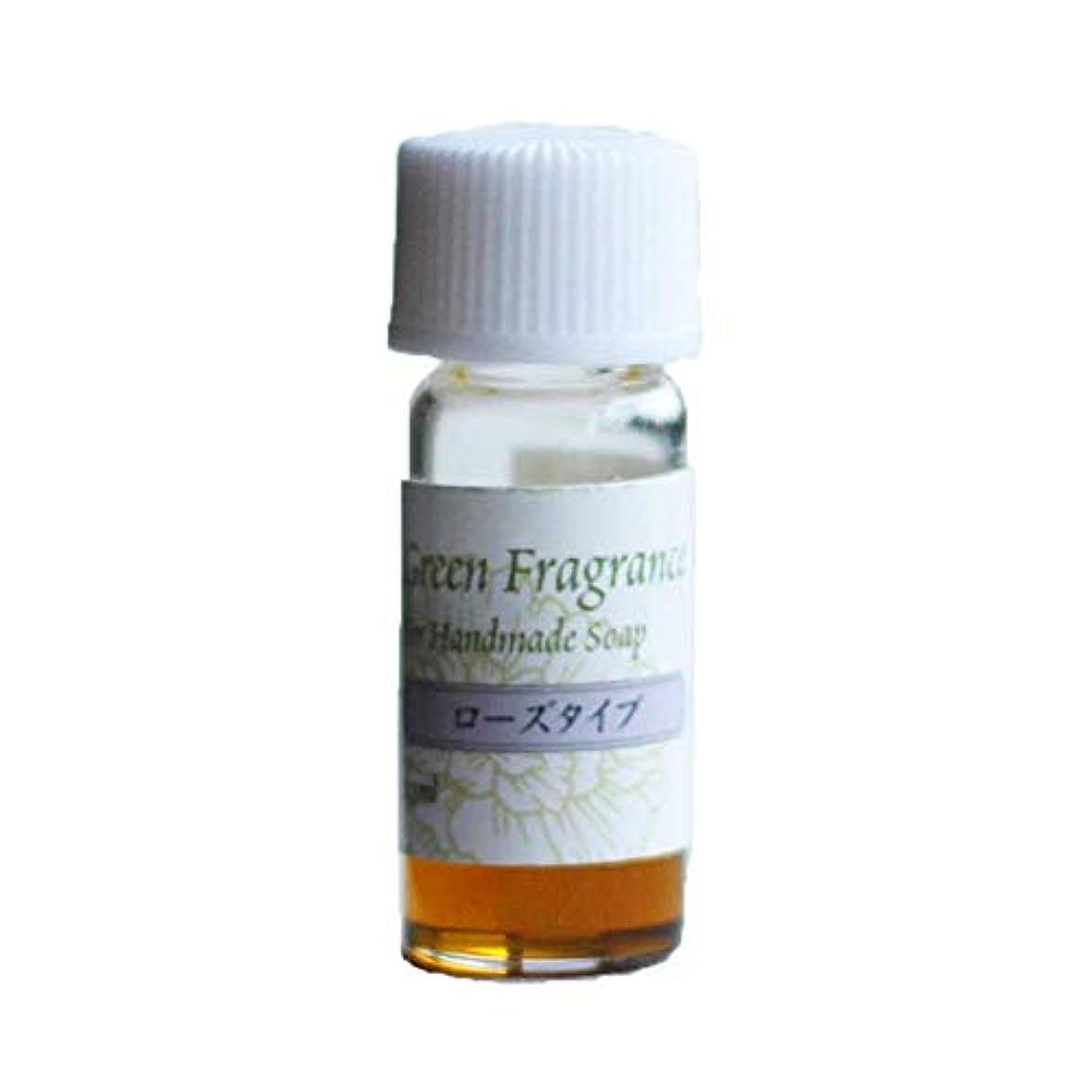 必要ないレスリング咳ブレンド精油/ローズタイプ/手作り石けん用 2.5ml/100%天然