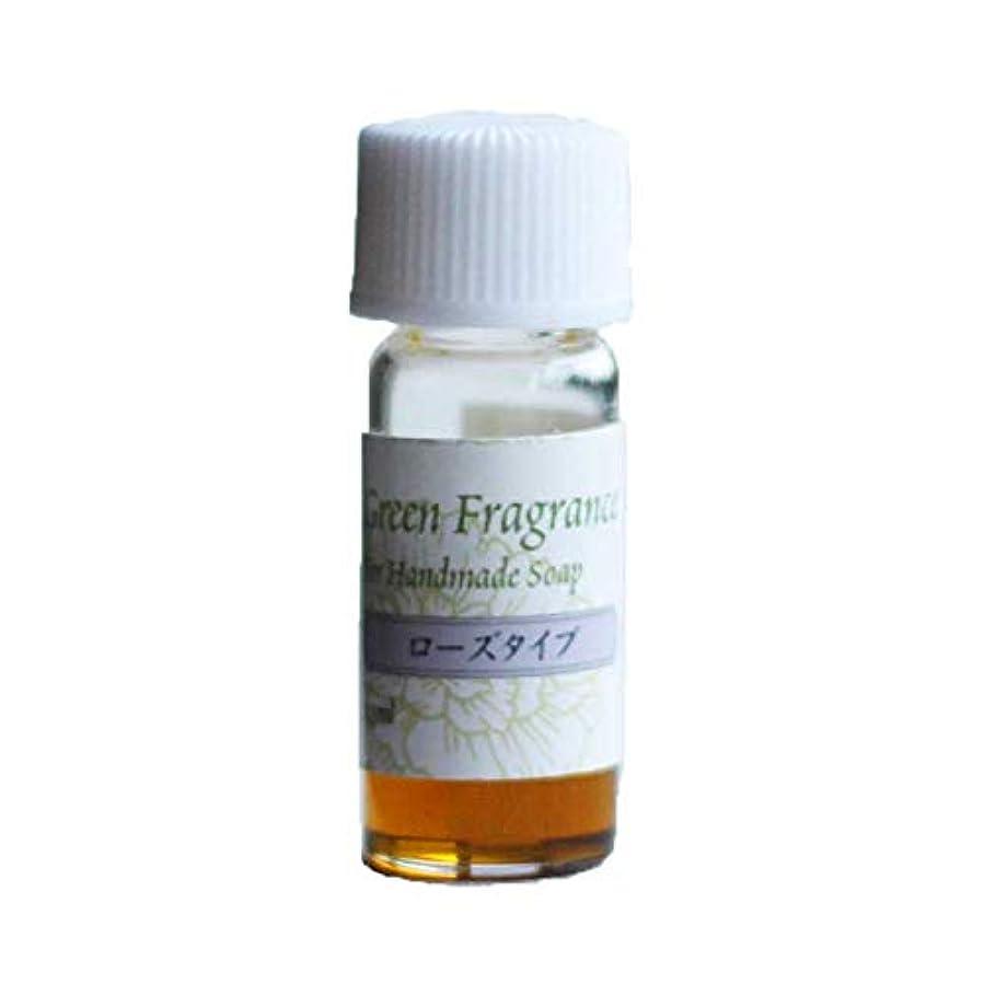 お風呂適応抑制するブレンド精油/ローズタイプ/手作り石けん用 2.5ml/100%天然