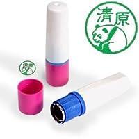 【動物認印】パンダミトメ7・見返り子パンダ ホルダー:ピンク/カラーインク: 緑