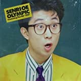 OLYMPIC (LP)