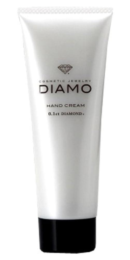 表面規制征服★DIAMO(ディアモ)<BR>ハンドクリーム 80g