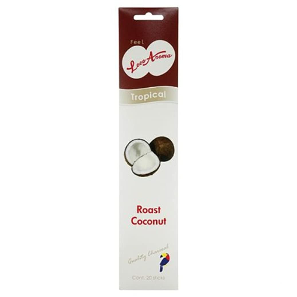 長いです参照有益なロコアロマインセンス ローストココナッツ 20ホン