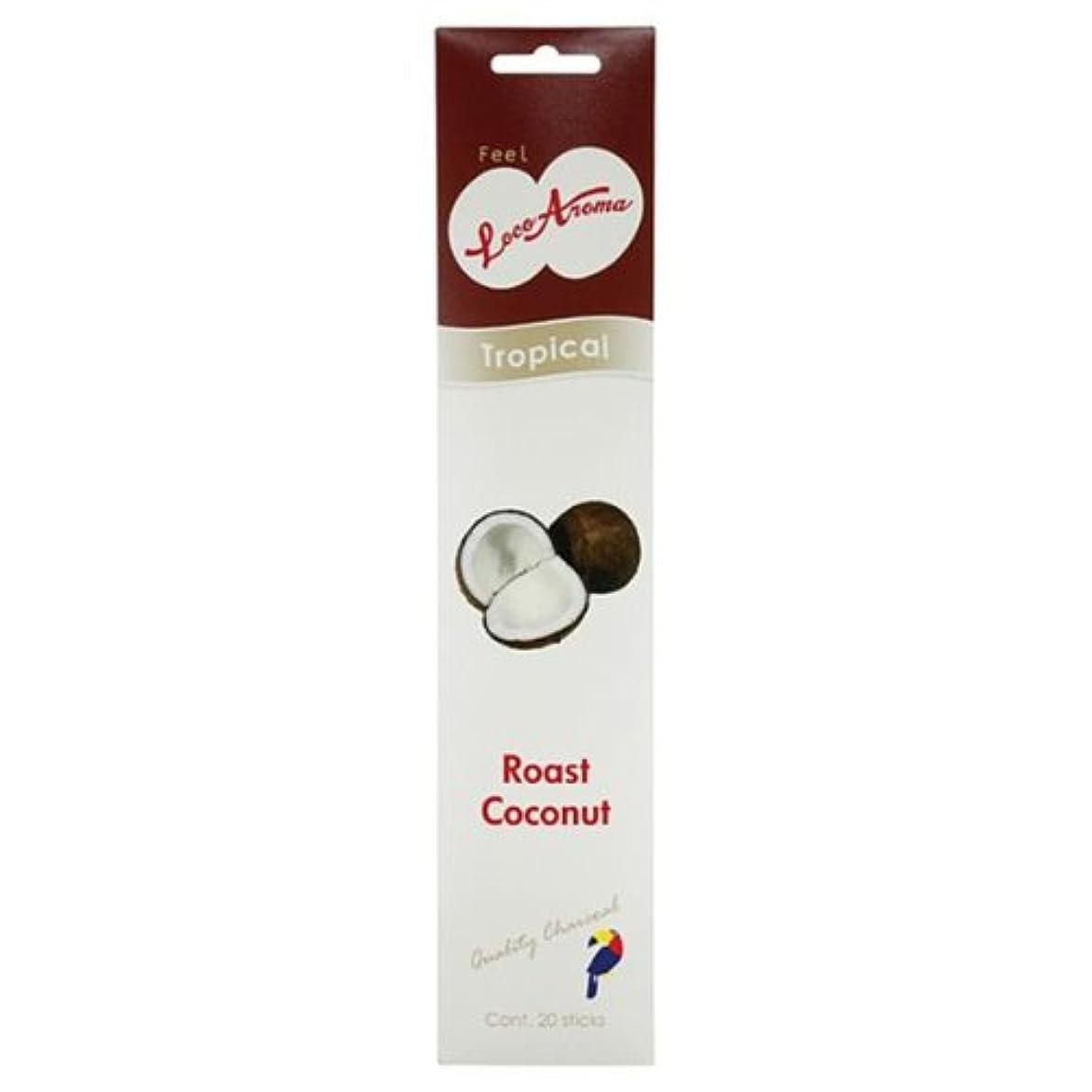 オーストラリア書道錫ロコアロマインセンス ローストココナッツ 20ホン