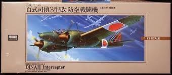 1/72 大戦機 No.3 百式司偵三型攻防空戦