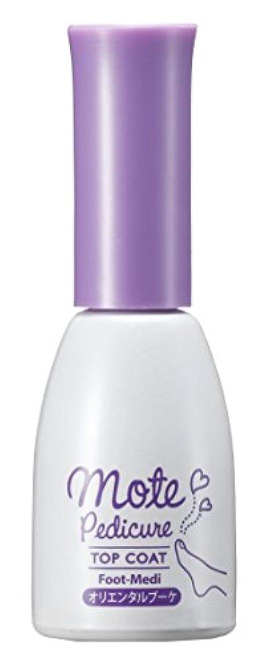 ユーモラス米国トリプルグラフィコ フットメジ 香るトップコート オリエンタルブーケの香り 10mL