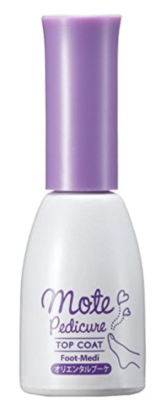 マイコン印象的支配的グラフィコ フットメジ 香るトップコート オリエンタルブーケの香り 10mL