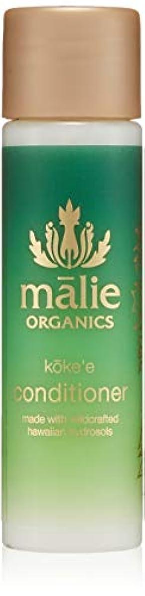 習慣国民投票ストラトフォードオンエイボンMalie Organics(マリエオーガニクス) コンディショナー コケエ 74ml