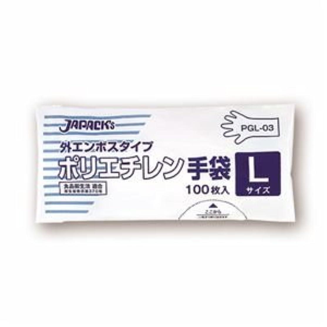 元気時刻表オーラル(まとめ) ジャパックス 外エンボスタイプ LDポリエチレン手袋 L PGL-03 1パック(100