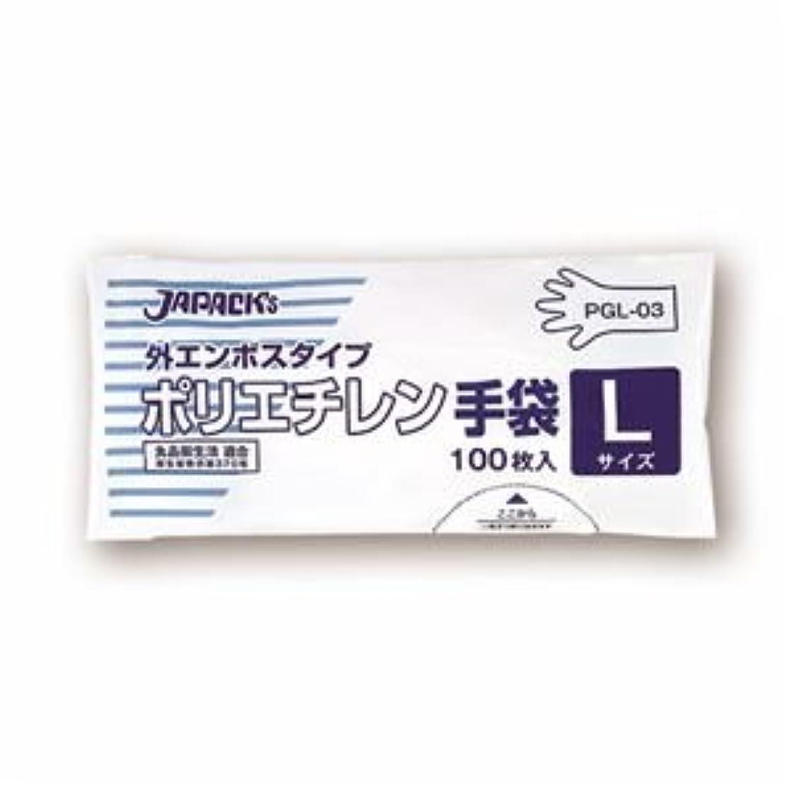 常識篭ペア(まとめ) ジャパックス 外エンボスタイプ LDポリエチレン手袋 L PGL-03 1パック(100枚) 【×20セット】 ds-1583316