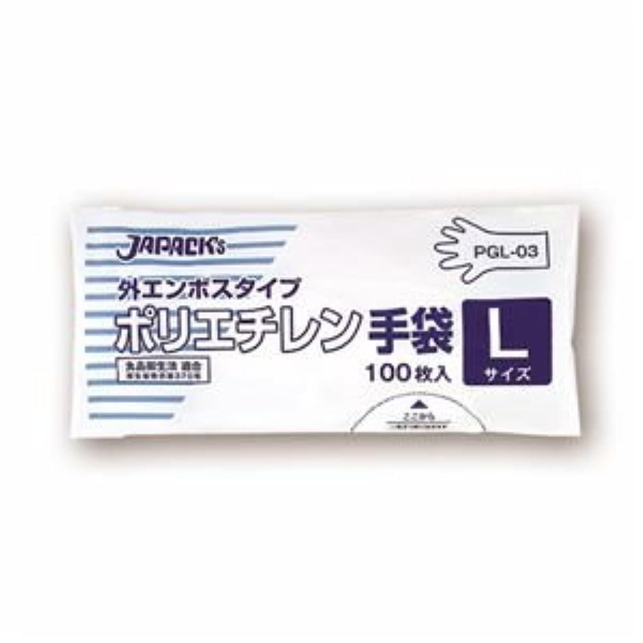 八百屋オーチャード薬(まとめ) ジャパックス 外エンボスタイプ LDポリエチレン手袋 L PGL-03 1パック(100