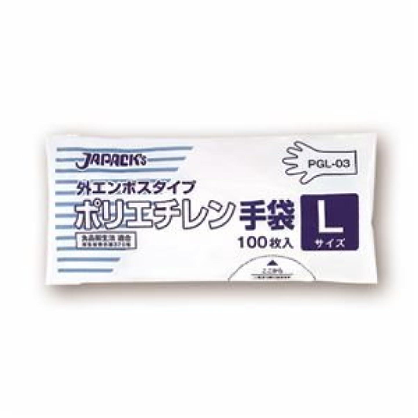 ヨーロッパあごひげお風呂を持っている(まとめ) ジャパックス 外エンボスタイプ LDポリエチレン手袋 L PGL-03 1パック(100枚) 【×20セット】 [簡易パッケージ品]