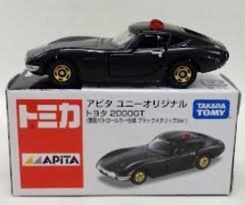 トミカ アピタ ユニーオリジナル トヨタ2000GT (覆面パトロールカー仕様 ブラックメタリックVer.)