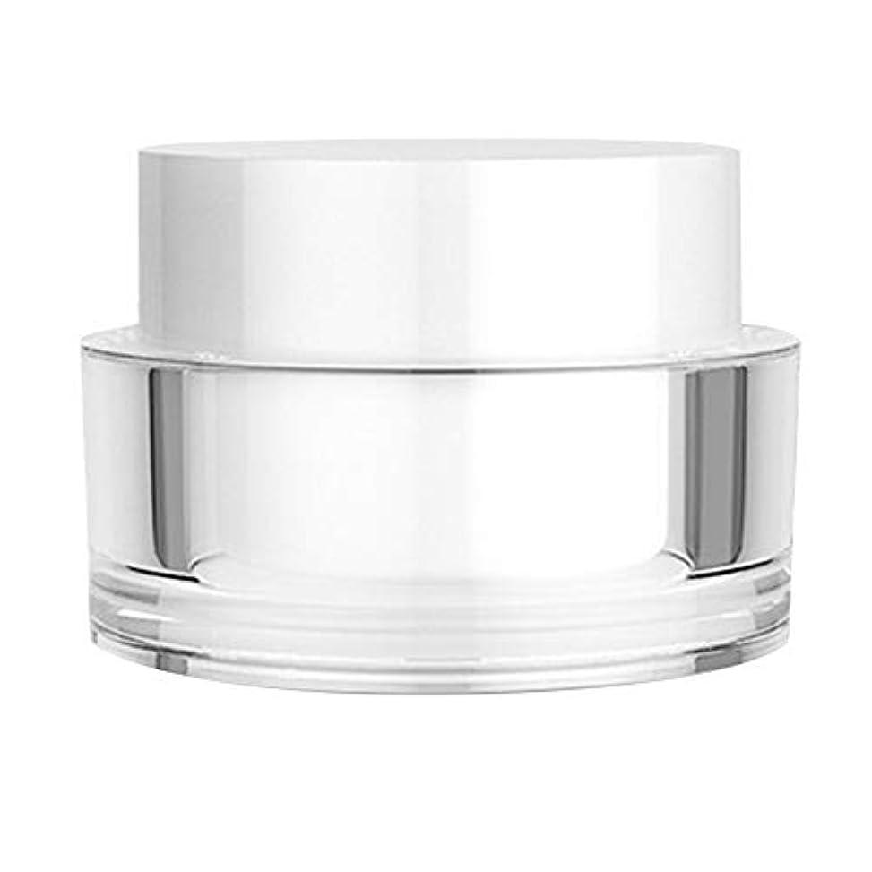 時計回りドライ可動式Vi.yo クリームケース 小分け容器 コスメ用詰替え容器 携帯便利 出張 旅行用品 50g