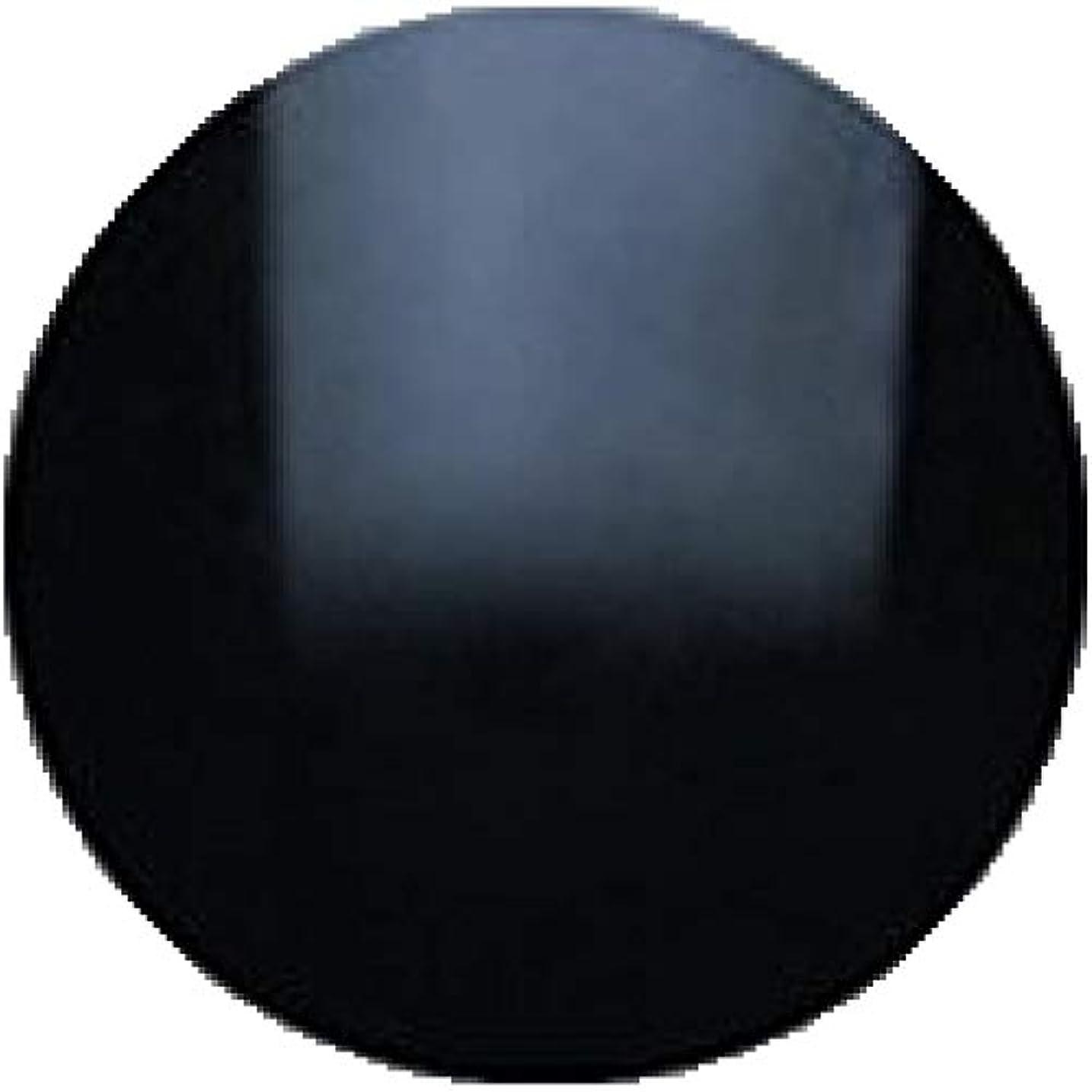汚れる機関車注釈を付けるEntity One Color Couture Gel Polish - Little Black Bottle - 0.5oz / 15ml