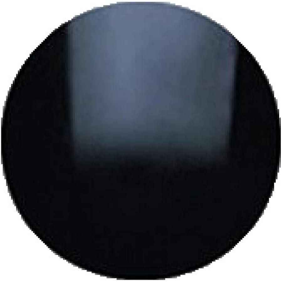 名前を作る水陸両用宇宙Entity One Color Couture Gel Polish - Little Black Bottle - 0.5oz / 15ml