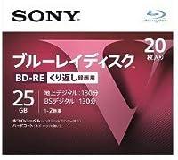 SONY ソニー ブルーレイ BD-RE くり返し録画用 25GB  Vシリーズ 20BNE1VLPS2 (20枚入 )
