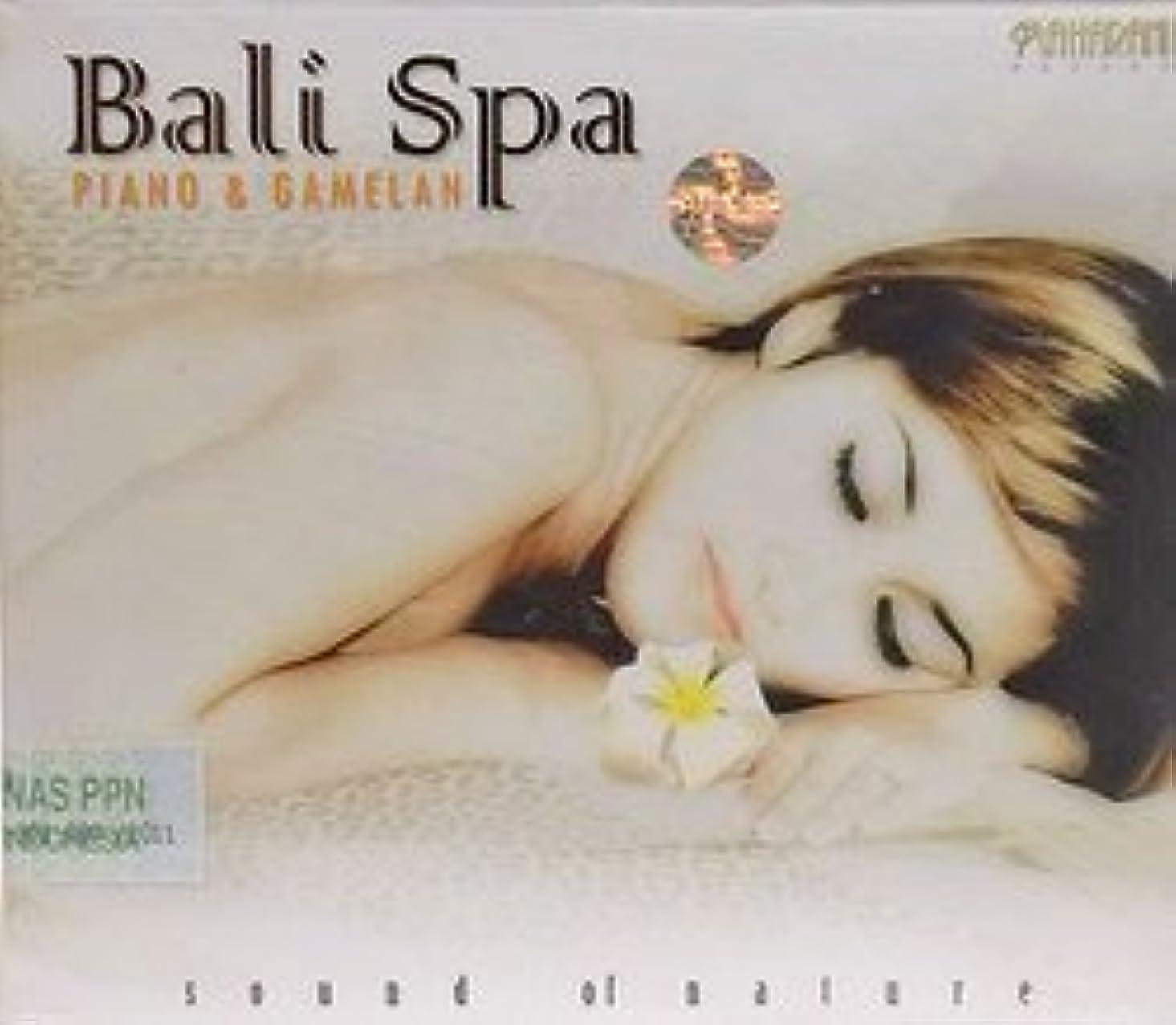 コンチネンタル骨髄有効癒しのバリミュージック 『Bali Spa PIANO&GAMELAN』 バリ雑貨 癒し系CD ヒーリングミュージック
