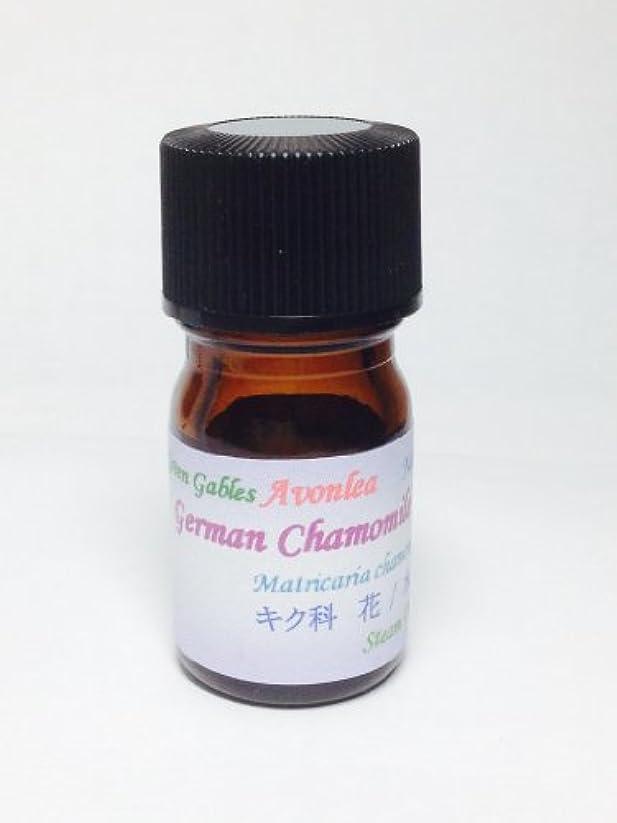 拡散するうっかり穏やかなカモミール ジャーマン 5ml 100%ピュア エッセンシャルオイル 天然精油