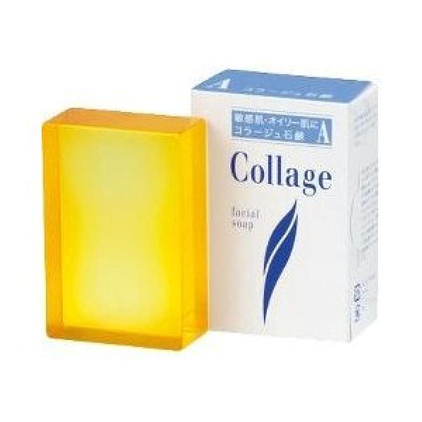 粉砕するゆりラフ(持田ヘルスケア)コラージュA脂性肌用石鹸 100g(お買い得3個セット)