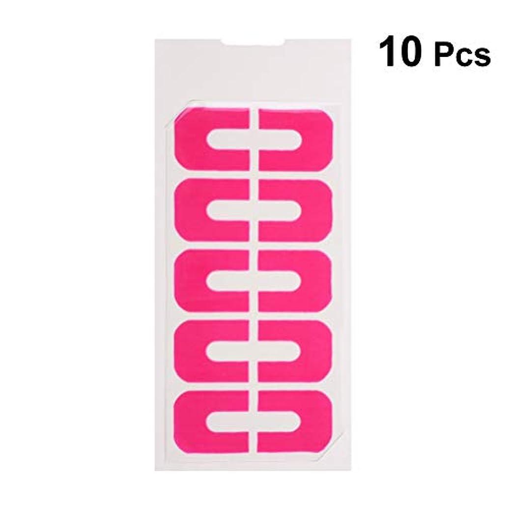 過敏な神飲料Lurrose ネイルポリッシュプロテクターステッカーネイルアートキューティクルガードスキンバリアプロテクタージェルネイルチップ10枚
