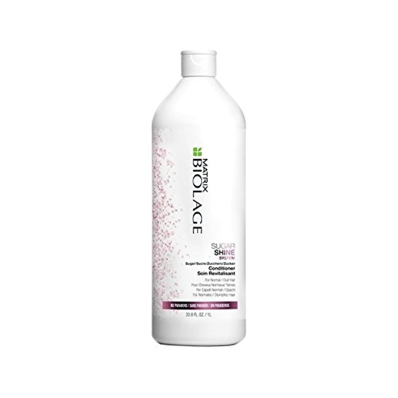 買う読書海藻Matrix Biolage Sugarshine Conditioner (1000ml) - マトリックスバイオレイジのコンディショナー(千ミリリットル) [並行輸入品]