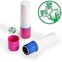 【動物認印】レッサーパンダ ミトメ2・横顔 ホルダー:ピンク/カラーインク: 緑