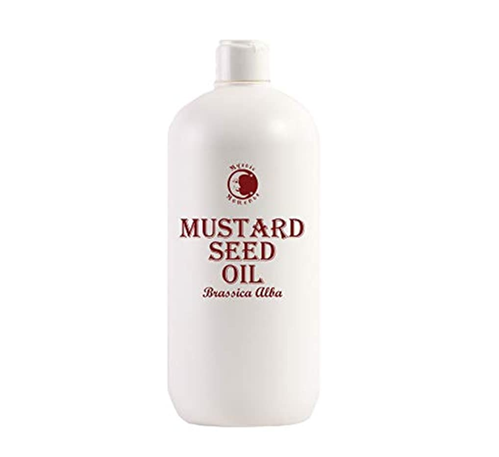 肥満消費者他の日Mystic Moments | Mustard Seed Carrier Oil - 1 Litre - 100% Pure