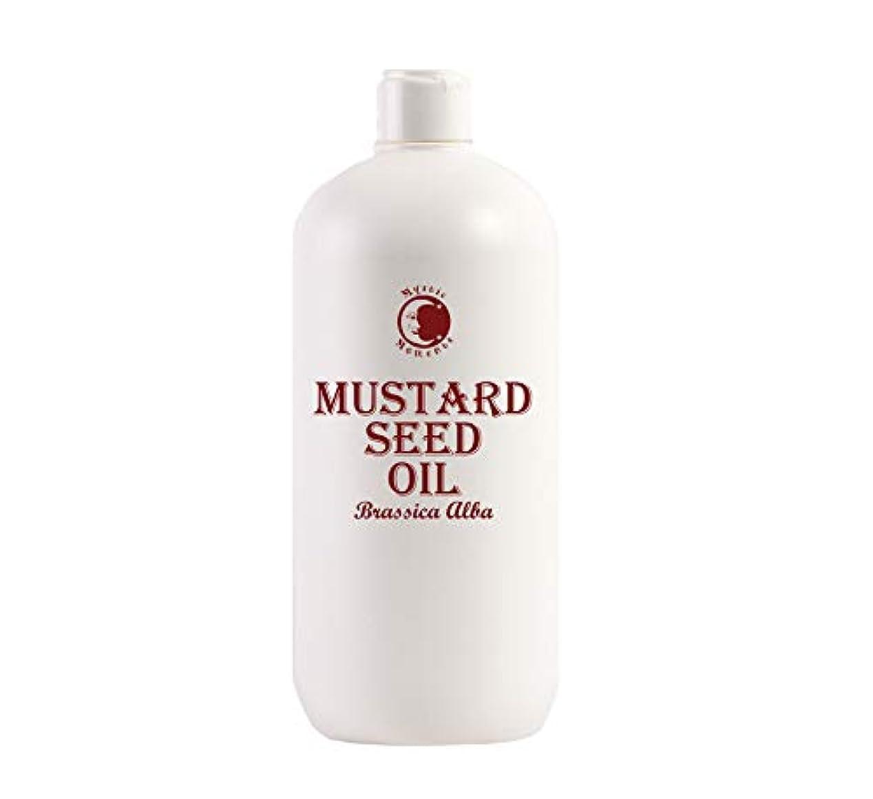 宣伝楽な叫ぶMystic Moments | Mustard Seed Carrier Oil - 1 Litre - 100% Pure