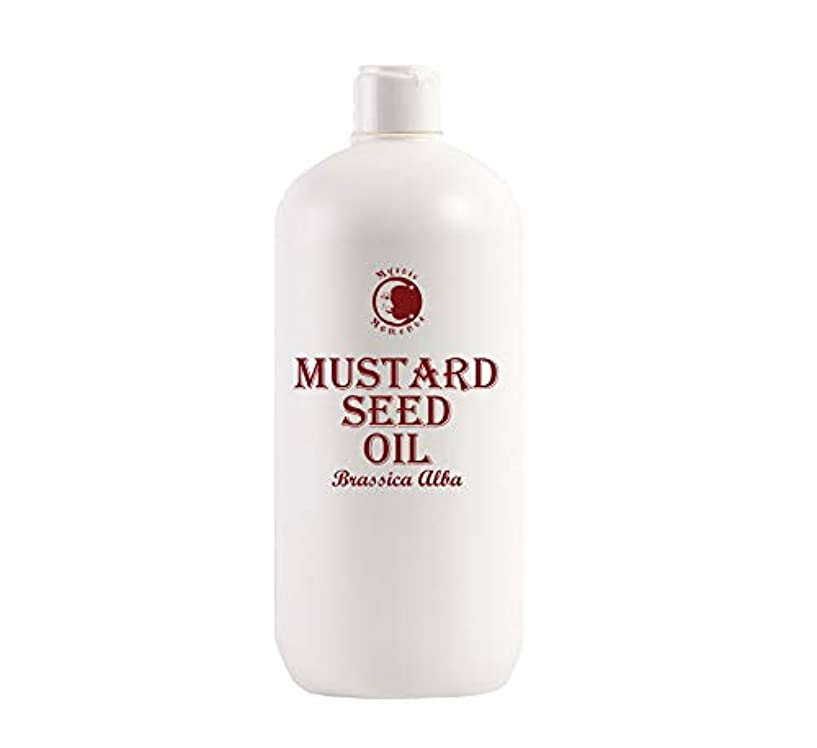 学期チェスをするアクセントMystic Moments | Mustard Seed Carrier Oil - 1 Litre - 100% Pure