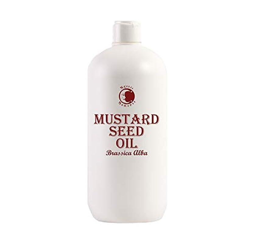 未使用霜プラグMystic Moments | Mustard Seed Carrier Oil - 1 Litre - 100% Pure