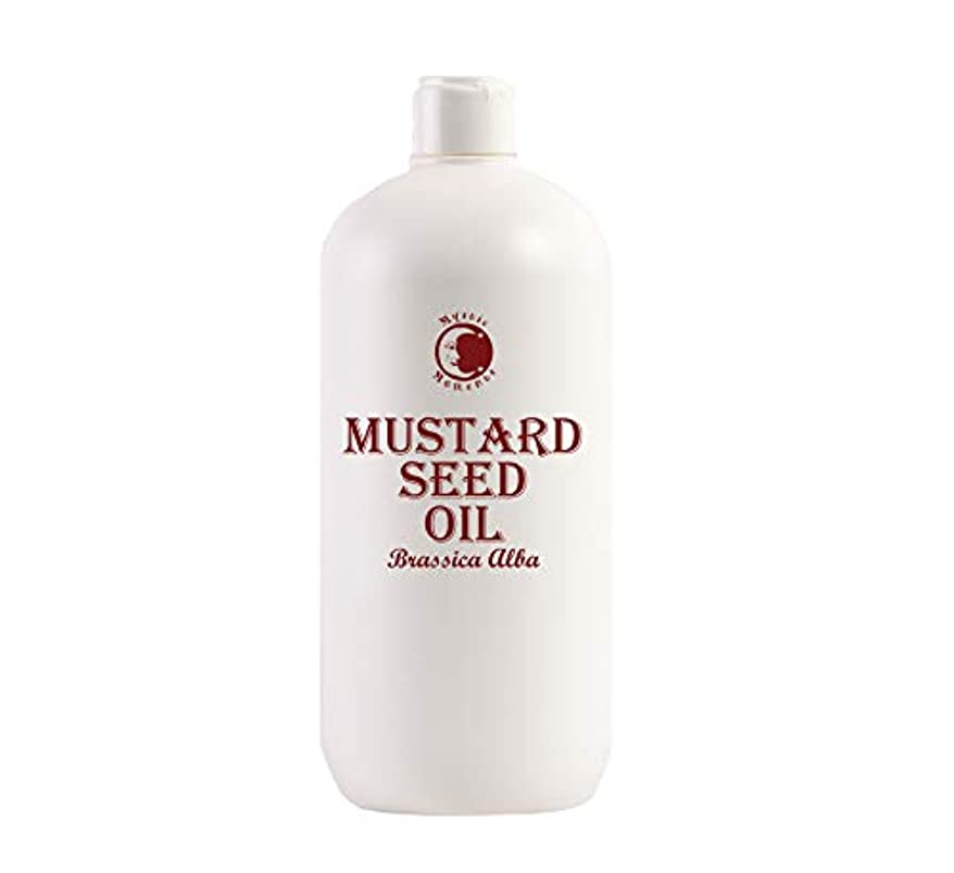 スリップ枠の前でMystic Moments | Mustard Seed Carrier Oil - 1 Litre - 100% Pure